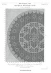 Превью DMC__Motif_de_Broderie_copte,_1890-2-014 (494x700, 178Kb)