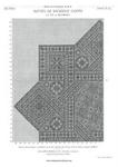 Превью DMC__Motif_de_Broderie_copte,_1890-3-003 (494x700, 190Kb)