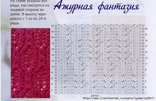 ажурная_фантазия (600x389, 134Kb)