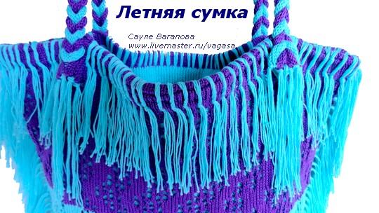 сумки женские купить/5156954_bahroma (540x304, 96Kb)