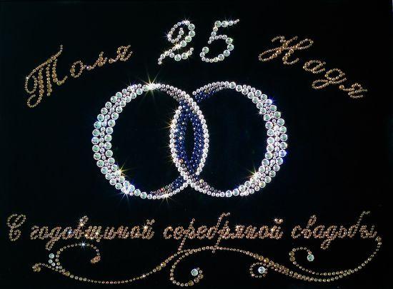 svadba (550x405, 39Kb)