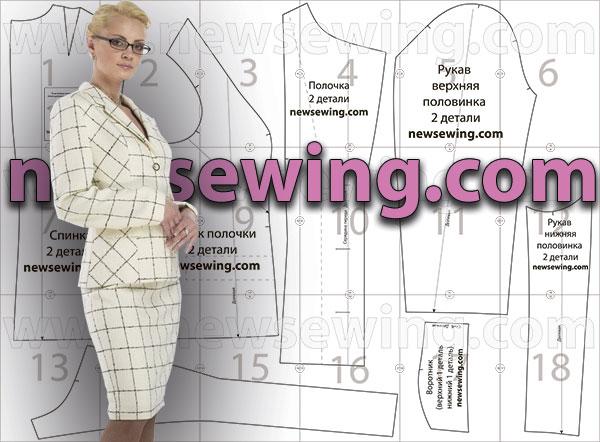 Сшить летний костюм для женщин 158