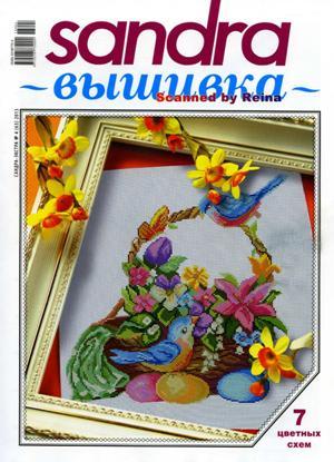 _Sandra - вышивка_4_2013_ - копия (3) (300x415, 40Kb)