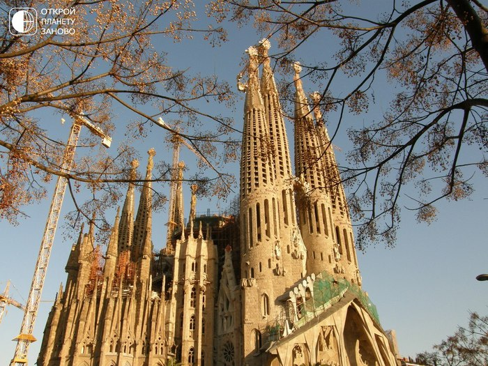 Sagrada Familia  Book Tickets amp Tours  GetYourGuide
