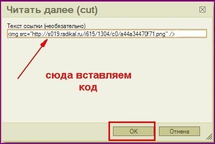 3726295_20130419_212600_1_ (430x288, 20Kb)