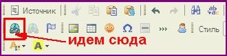 3726295_20130419_230444 (330x82, 11Kb)