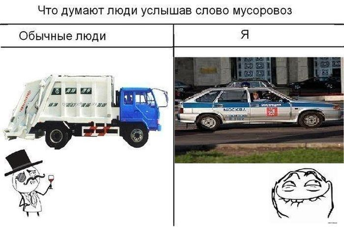 auto_prikol_27 (700x462, 59Kb)