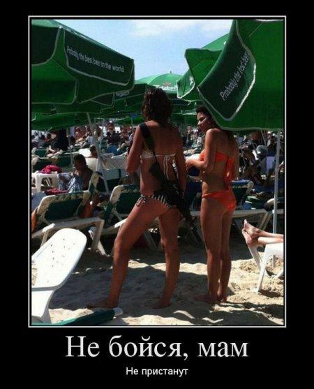 1353554304_demotivatory_na_pjatnicu_15 (450x557, 48Kb)