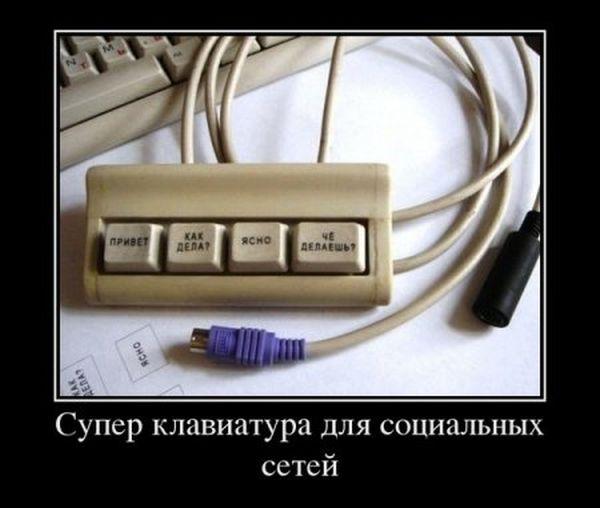 demotivatory_13 (600x508, 35Kb)