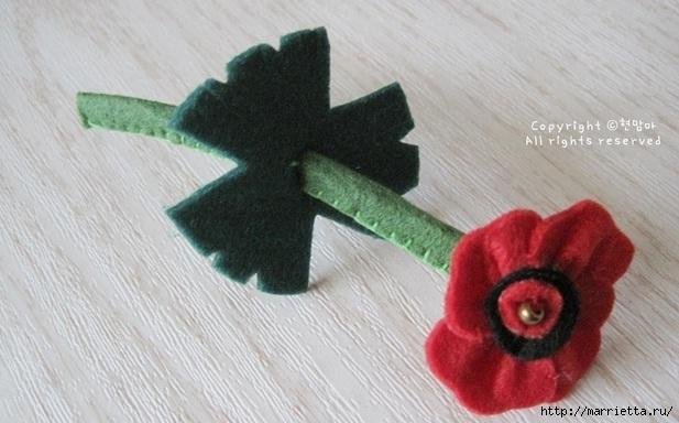 Маленький букетик цветов из фетра. Сувенирный брелок (17) (617x384, 150Kb)