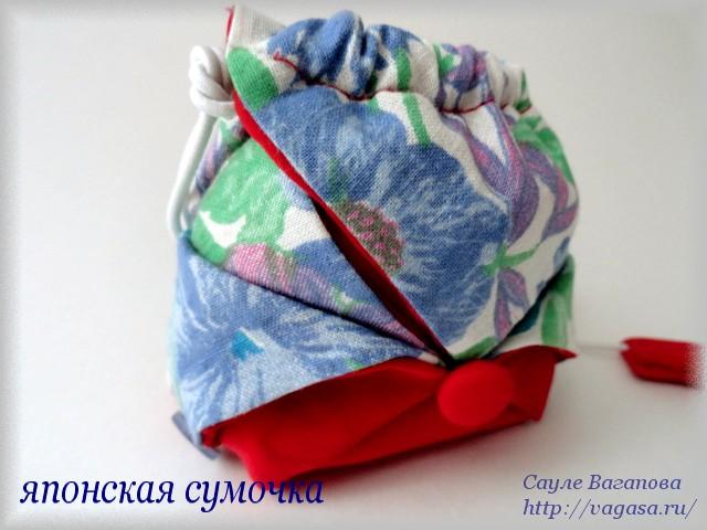 http://vagasa.ru/       /5156954_moya3_1_ (640x480, 84Kb)