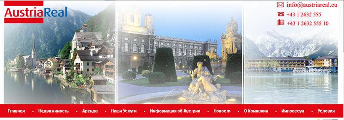 1207817_avstriya_1 (700x245, 59Kb)