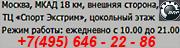 92e70616700601e22e4688c0d2c093d9 (180x48, 14Kb)
