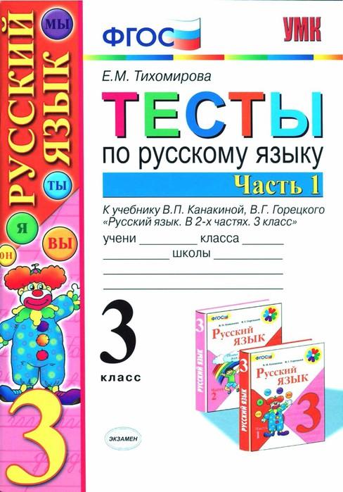0001 (488x700, 99Kb)