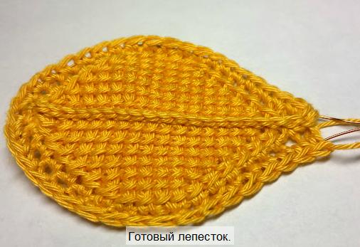лепесток (506x347, 351Kb)