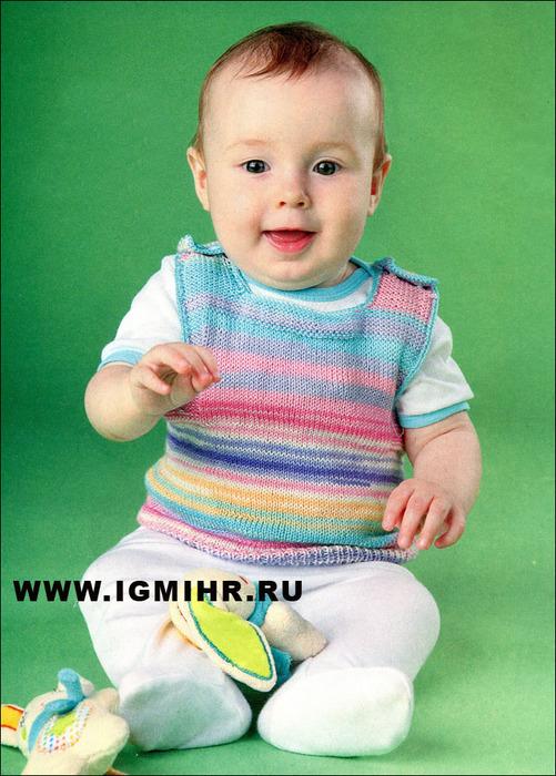 Пестрый жилет для малыша 5-6 месяцев, связанный вкруговую. Спицы