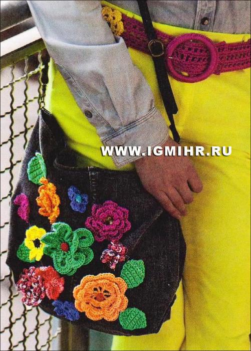 Энергия цветов. Сумка и шляпка, украшенные яркими фантазийными цветами. Крючок