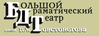 bdt (404x147, 46Kb)