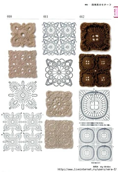300_Crochet.motiv_2006_Djv_7 (481x700, 257Kb)