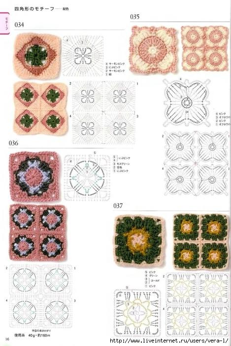 300_Crochet.motiv_2006_Djv_16 (469x700, 252Kb)