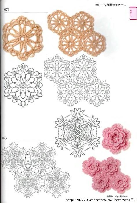 300_Crochet.motiv_2006_Djv_30 (473x700, 225Kb)