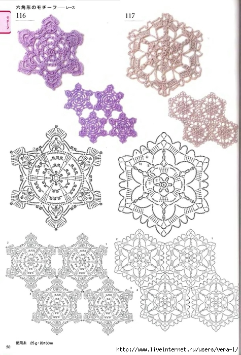 300_Crochet.motiv_2006_Djv_49 (475x700, 238Kb)