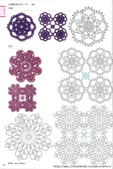 300_Crochet.motiv_2006_Djv_59 (468x700, 265Kb)