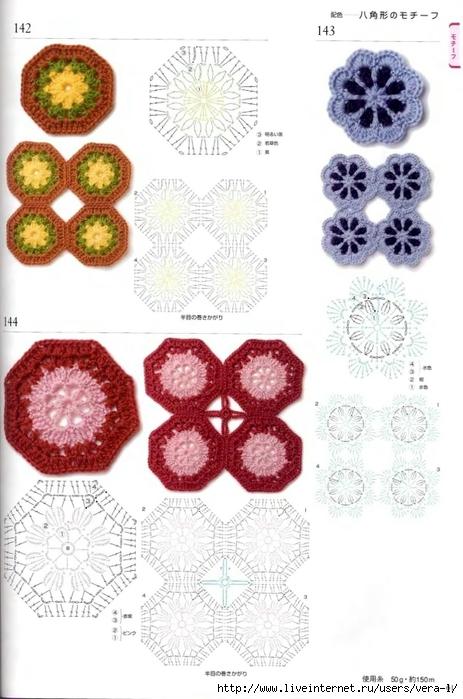 300_Crochet.motiv_2006_Djv_60 (463x700, 216Kb)