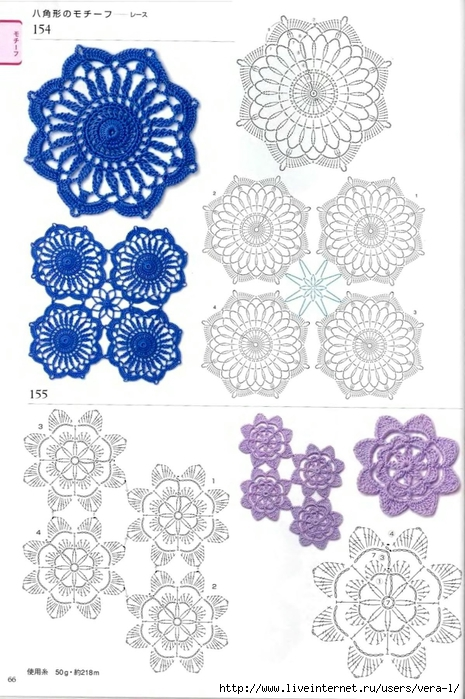 300_Crochet.motiv_2006_Djv_65 (465x700, 249Kb)