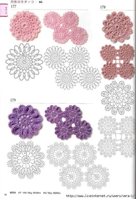 300_Crochet.motiv_2006_Djv_75 (479x700, 254Kb)