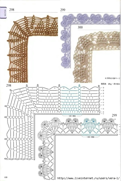300_Crochet.motiv_2006_Djv_106 (468x700, 228Kb)