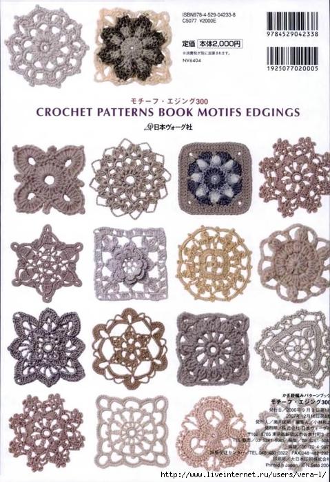 300_Crochet.motiv_2006_Djv_110 (479x700, 282Kb)