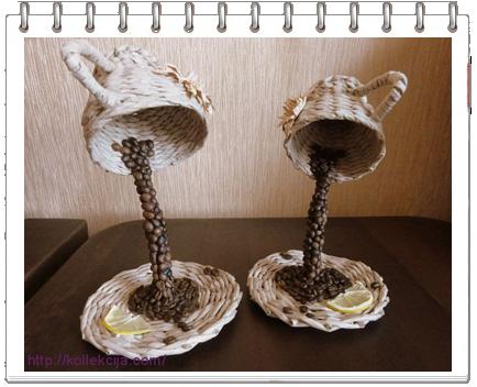 Плетение чашку кофе