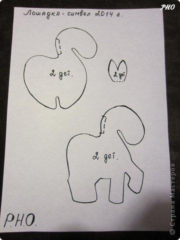 Как сшить лошадку - символ 2014 Нового года. Мастер-класс (1) (360x480, 64Kb)