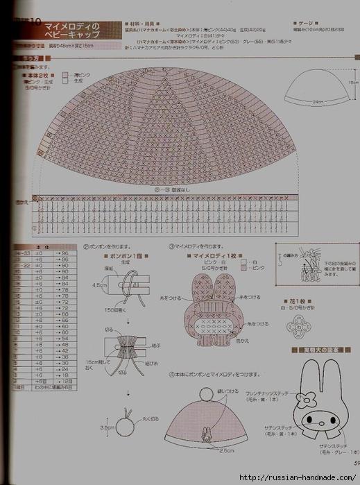 вязание крючком. амигурами. журнал со схемами (58) (519x700, 231Kb)