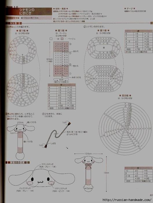 вязание крючком. амигурами. журнал со схемами (64) (528x700, 209Kb)