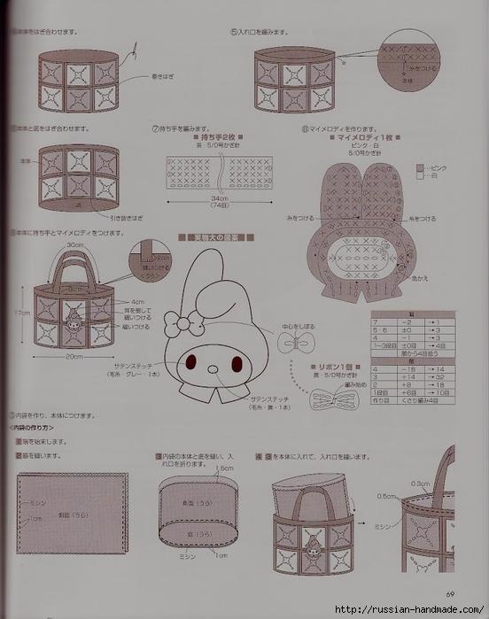 вязание крючком. амигурами. журнал со схемами (68) (552x700, 214Kb)