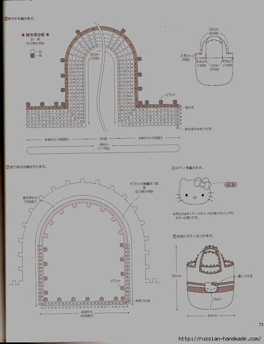 вязание крючком. амигурами. журнал со схемами (74) (537x700, 149Kb)