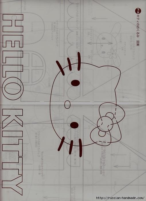 вязание крючком. амигурами. журнал со схемами (80) (509x700, 175Kb)