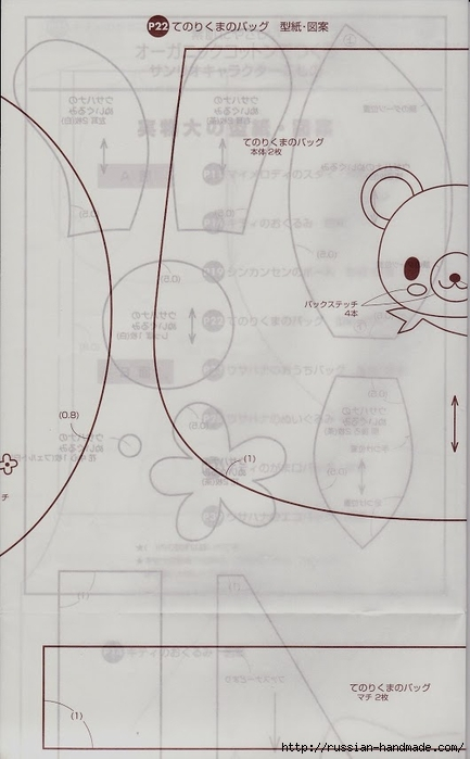 вязание крючком. амигурами. журнал со схемами (82) (433x700, 153Kb)