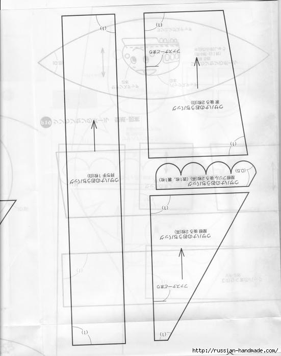 вязание крючком. амигурами. журнал со схемами (86) (551x700, 156Kb)