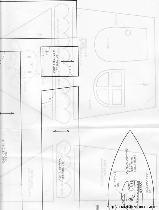 вязание крючком. амигурами. журнал со схемами (90) (528x700, 139Kb)
