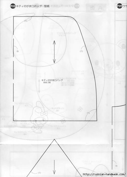 вязание крючком. амигурами. журнал со схемами (92) (500x700, 128Kb)