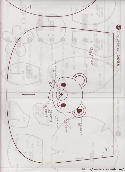 вязание крючком. амигурами. журнал со схемами (94) (509x700, 184Kb)