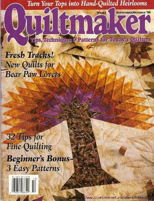 Quiltmaker n.63 (493x640, 274Kb)