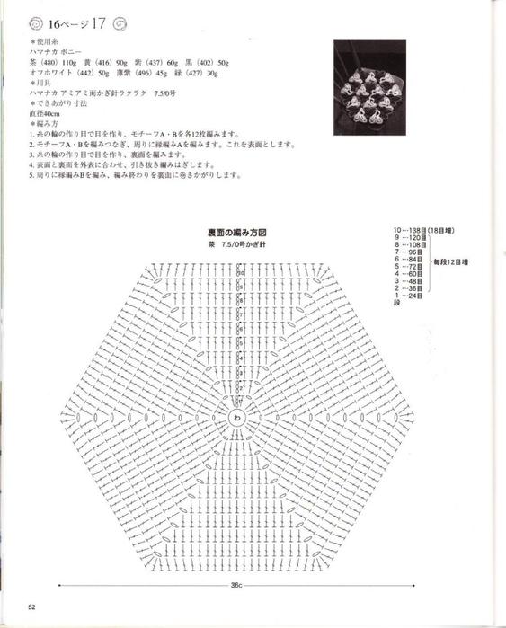 204 (563x700, 158Kb)