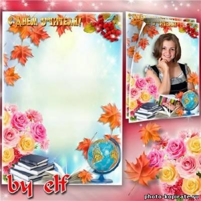 «Фильм Любимая Учительница Смотреть Онлайн 5 6 Серии» — 2005