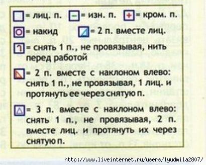 img063_cr2-250x543 (410x328, 75Kb)