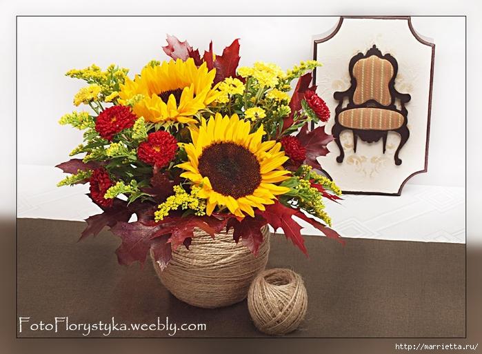 Осенняя флористика. Красивые идеи для украшения интерьера (17) (700x513, 288Kb)