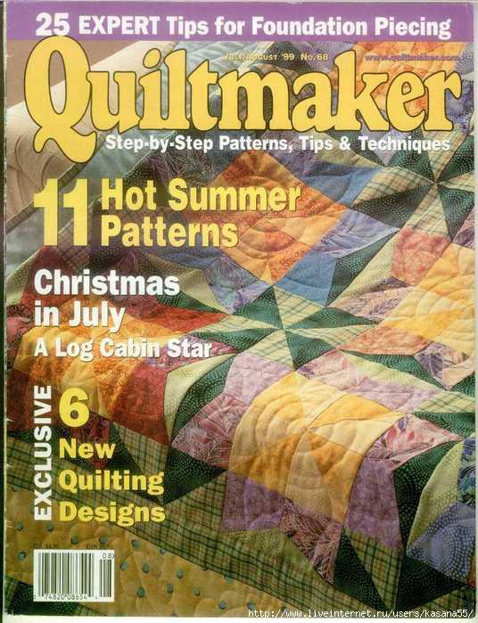 Quiltmaker n.68 (536x700, 227Kb)